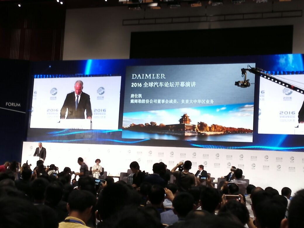 Hubertus Troska, Member of the Board of Management of Daimler AG, responsible for Greater China, speaking during the first day of GAF 2016.