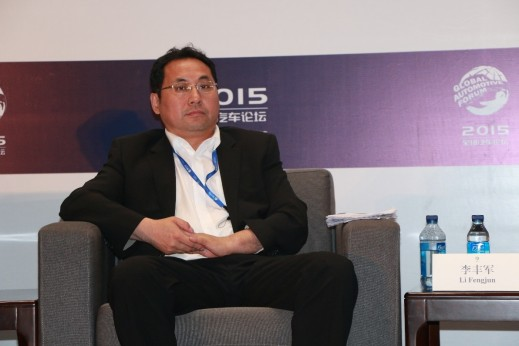 Li Fengjun, Director, Electric Vehicle Department, Technology Center, FAW Group spoke on a panel entitled Development Trends of Automotive Technology and Tomorrow's Smart Car.