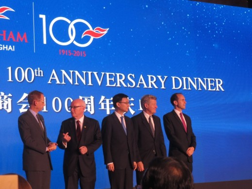 From left to right: AmCham President Kenneth Jarrett (left), AmCham Chairman Robert A. Theelen, Vice Mayor of Shanghai Zhou Bo ( middle) U.S. Ambassador to China Max Baucus, and U.S. Consul General Hanscom Smith (right).