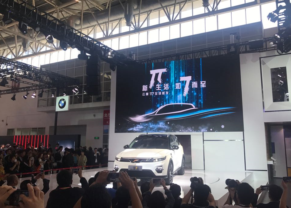 YUDO's new EV model π7 was showcased