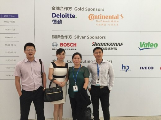 HCP's delegation at the GAF, from left to right: Leo Ji, Head of Shenyang Office; Sharon Zhang, Head of Wuhan Office; Melanie Wu, Head of Beijing Office; and, Jerry Sun, Head of South West China.