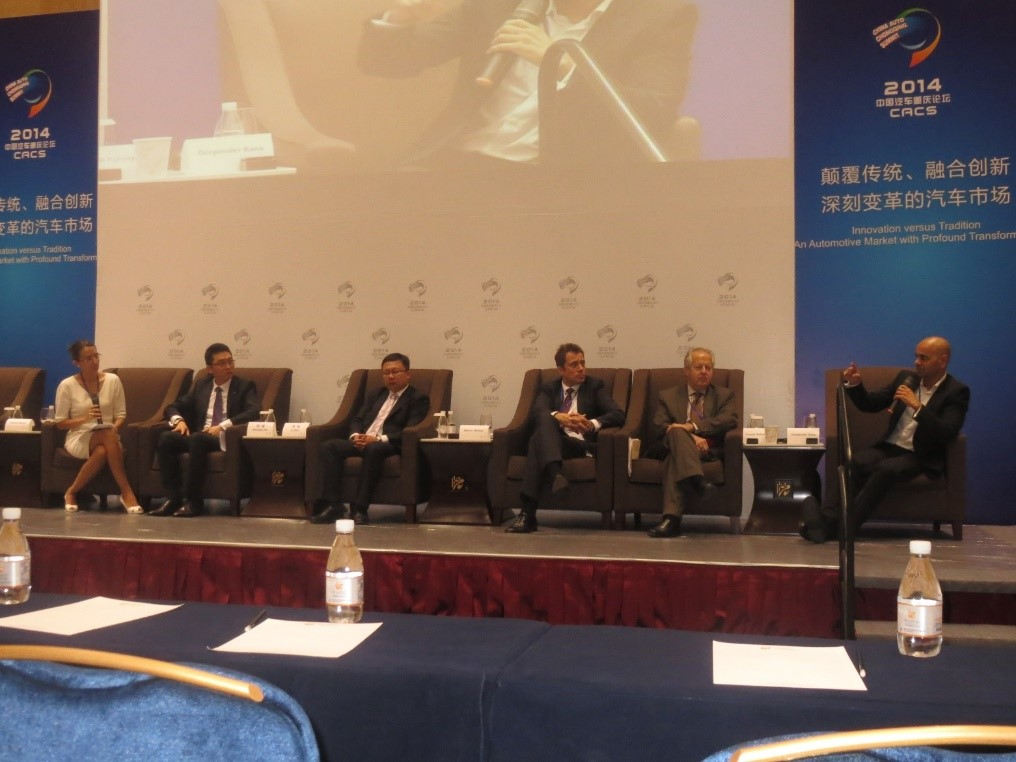 China Automotive Market Transformation Hcp Attends The