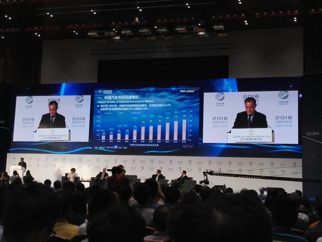 Zhu Huarong, President of Changan Motor, spoke on a panel concerning future strategies for the Automotive industry in China.
