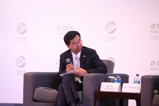 Dr. Chen Yudong, President of the China Investment Corporation.