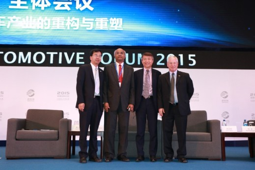 Left to right: Dr. Chen Yudong, President of the China Investment Corporation; Dr. Venkataramani Sumantran, Chairman, Celeris Technologies; Jack Cheng, CEO of Magneti Marelli China, Vice President of FCA APAC, Chairman of Fiat Automotive Finance Co., Ltd.; and Phil F. Murtaugh, Chief Executive Officer at Qoros Automotive Co., following their Plenary session on Restructuring and Reshaping the Auto Industry