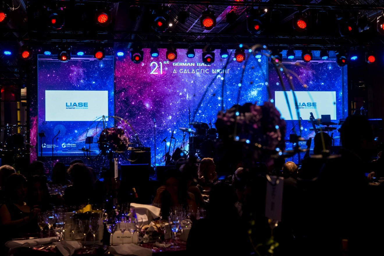 Liase Group was proud to serve as a sponsor of the 21st German Ball