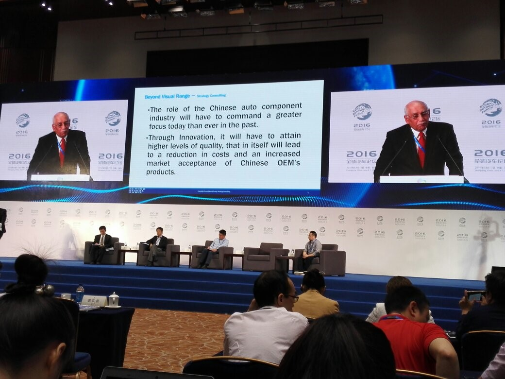 BVR Subbu, Director, Beyond Visual Range - Strategy Consulting; Former President, Hyundai Motor India Ltd., spoke during a panel on the topic of China's Auto Industry: Transforming and Upgrading through Utilizing Opportunities in New Industrial Development.