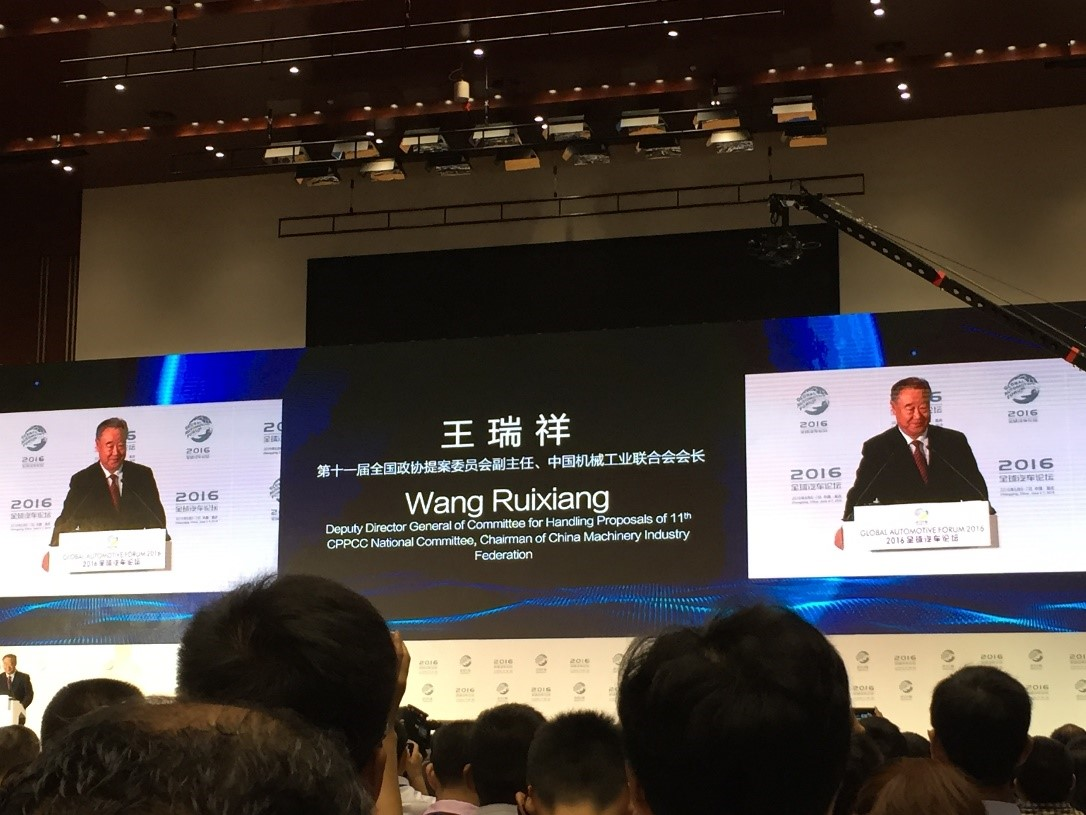 Mr. Wang Ruixiang, Deputy Director General of the Committee for Handling Proposals of the 11th CPPCC National Committee, Chairman of the China Machinery Industry Federation delivered one of two opening remarks at GAF 2016.