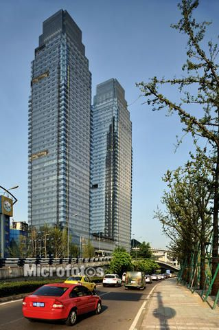 Chongqing Office