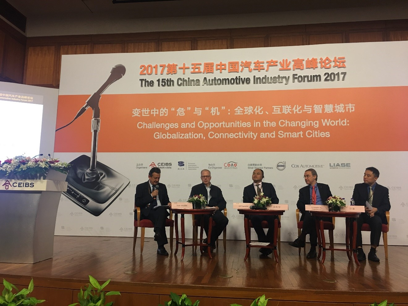 Left to right: Mr. Ivan Hodac, Founder and President, Aspen Institute Prague; Mr. Jeffrey Sampler, Adjunct Professor of Management, CEIBS; Mr. Yuan Mingxue, Vice President, Changan Automobile; Mr. Christophe de Charantenay, Managing Director, Renault (Beijing) Automotive Co. Ltd., Vice President, Chinese Business Office of Renault China; Mr. Xu Qian, Director of AlixPartners, Head of Automotive Practice for Greater China.