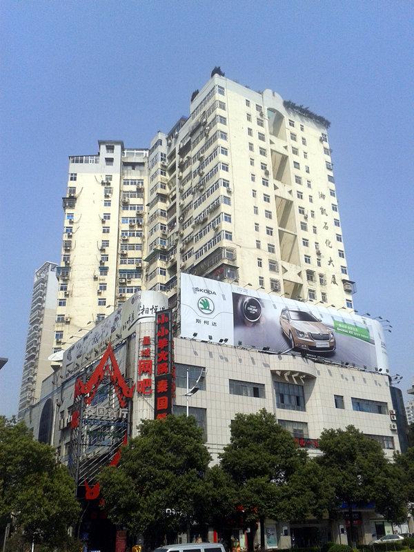 Changsha Office