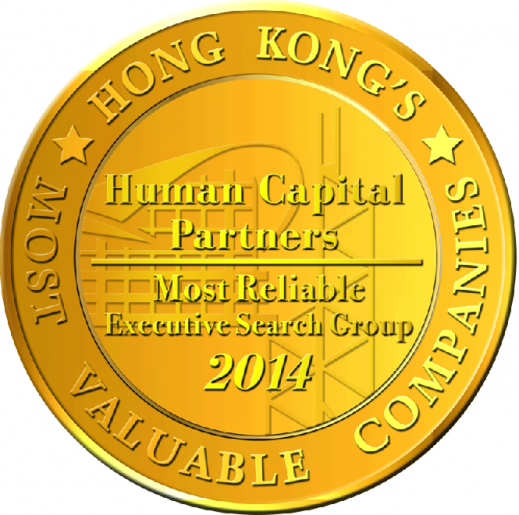 Human Capital Partners was named Hong Kong's most reliable Executive Search Group 2014.