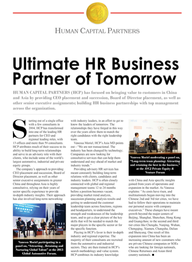 Human Capital Partners (HCP) has become the most reliable executive search group in Hong Kong by bringing value to customers through the provision of CEO & top management placements and succession expertise across multinational automotive suppliers in China and Asia.